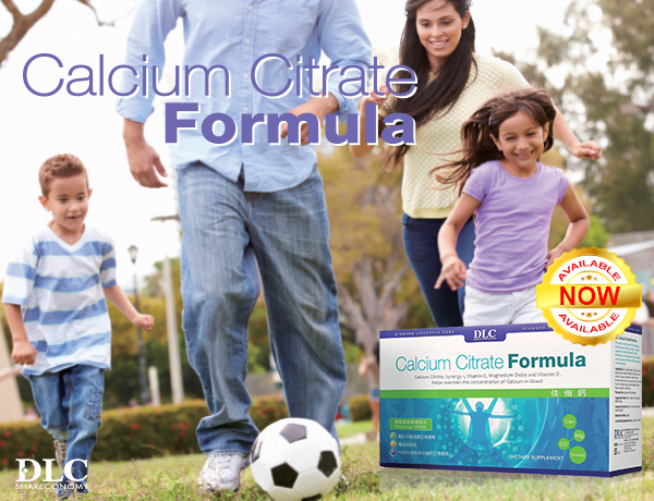 Calcium Citrate Now Available